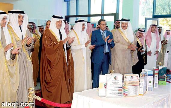 Minister of Education inaugurate Arab bureau of Education for the gulf state strategy
