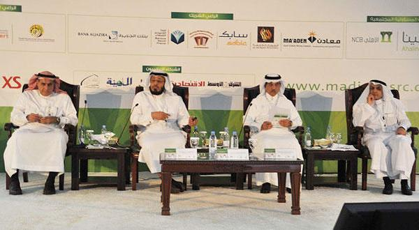 Al-Madinah al-Munawwarah:  Launching the CSR Forum for service society