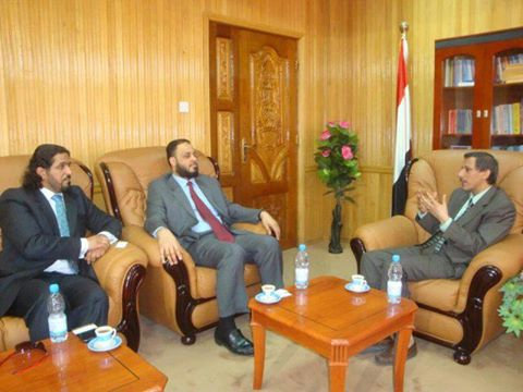 Yemeni Minister of Education meets the Executive Director of Meras consulting